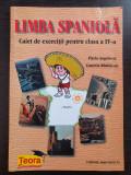 LIMBA SPANIOLA CAIET DE EXERCITII PENTRU CLASA A IV-A - Angelescu, Radulescu