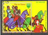 Eq. Guinea 1978 Los Caballeros, imperf. sheet, used N.020, Stampilat