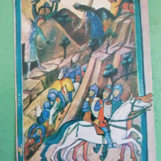 CCO 1978 - CALENDAR DE COLECTIE - TEMATICA ARTA - ANUL 1978