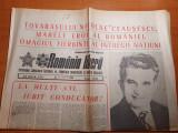 Romania libera 26 ianuarie 1989-ziua de nastere a lui ceausescu