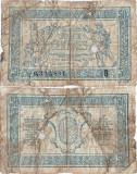 1917, 50 centimes (P-M1) - Franța!