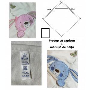 Prosop bebe cu glugă / capișon - iepuraș (roz)