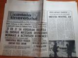 scanteia tineretului 24 ianuarie 1985-125 ani de la unirea moldovei cu muntenia