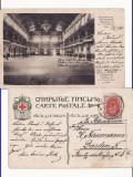 Rusia - Sankt Petersburg-Crucea Rosie, Circulata, Printata