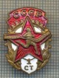 """Y 908 INSIGNA - SPORTIVA - ,,CT 1"""" CCCP -URSS  -PENTRU COLECTIONARI"""