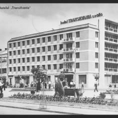TARGU MURES – HOTELUL TRANSILVANIA – RPR - CP CIRCULATA #colectosfera, Fotografie