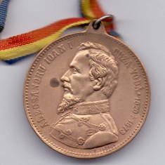 Medalia 40 ani de urcare pe tron a lui Cuza 1906