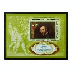 Rusia 1977 - Rubens bloc neuzat,perfecta stare(z)