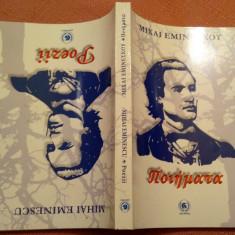 Poezii. Editie bilingva romana si greaca - Mihai Eminescu