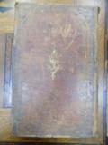 Carte de cult in limba ebraica, Talmud Babli, Tom XX, M'sechta, Baba Mezia Lemberg 1864