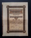 Actiune Banca romana sebesana - 1930 - titlu - actiuni - actie