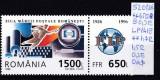 1996 Ziua marcii postale LP1418 MNH, Sport, Nestampilat