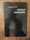 Ochiul neantului - Gheorghe Pituț (dedicație și autograf pentru Vasile Băran)