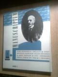 """Revista """"Manuscriptum"""" Anul I, Nr. 1 (Editata de Muzeul Literaturii Romane 1970)"""