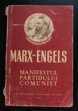 Marx; Engels - Manifestul Partidului Comunist (ediția a IV-a; 1953)