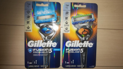 Aparat ras Gillette Fusion Proglide sau proshioeld chill Flex Ball cu 1 rezerva foto