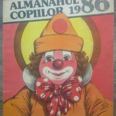 Almanahul copiilor 1986/ bogat ilustrat
