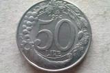 MONEDA 50 LIRE 1996-ITALIA, Europa, Cupru-Nichel