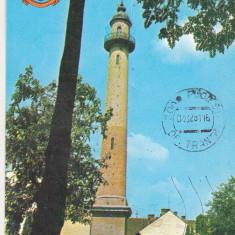 Bnk cp Satu Mare - Turnul pompierilor - circulata, Printata