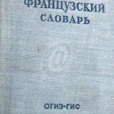 Dictionar rus-francez