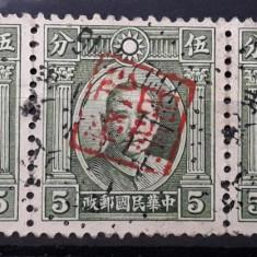 Streif timbre CHINA, Stampilat