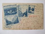Rară! Carte poștala litho Aiud(Județul Alba) circulată 1900, Circulata, Printata