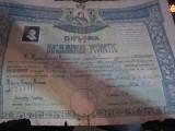 diploma bac teoretic an 1947 caracal atentie este putin deteriorata c acte