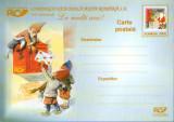 Intreg postal CP nec.2003 - Posta Romana La multi ani! - Fantezie
