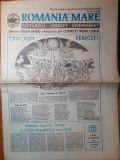 Ziarul romania mare 20 decembrie 1991-numar cu ocazia zilei de craciun