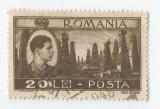 *Romania, LP 219/1947, Uzuale Mihai I - vederi, 20 lei, eroare, oblit., Stampilat