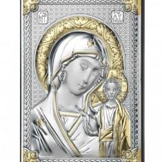Iconita Argintata Maica Domnului de la Kazan 5x7cm Cod Produs 2689