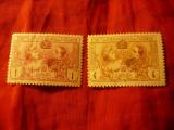 2 Timbre Spania 1907 Perechea Regala , 1 si 4 pta , sarniera, Nestampilat