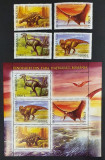 LP1675 + LP1675a - Dinozauri din Țara Hațegului-2005-serie+bloc de 4 timbre, Nestampilat