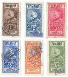 Romania, lot 332 cu 6 timbre fiscale generale, 1927, oblit.,, Stampilat