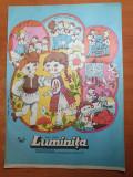 Revista pentru copii - luminita aprilie 1985