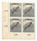 *Romania, Emisiunile Oradea, LP 22c/1918, bloc de 4 timbtre, eroare, MNH, Nestampilat