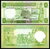 Siria 1991 - 5 pounds UNC
