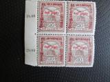 UNGARIA BLOC MNH=22, Nestampilat