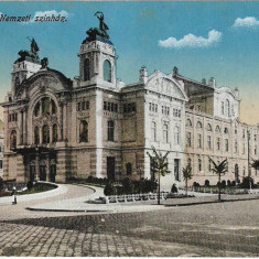 Carte poștală – Cluj. Teatrul Național.