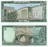 LIBAN 5 livres 1986 UNC!!!