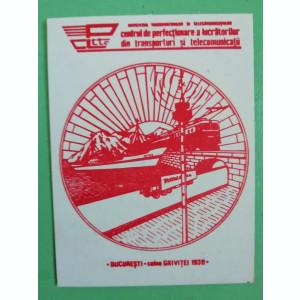 CCO 1977 - CALENDAR DE COLECTIE - TEMATICA  TRANSPORTURI TELECOMUNICATII - 1977