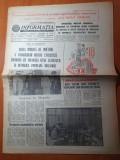 Informatia bucurestiului 19 iulie 1983-18 ani de cand ceausescu conduce romania