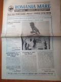 Ziarul romania mare 25 august 1995