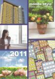 Romania, mondo style, calendar de buzunar, 2011