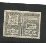 No(09)timbre-Romania- timbru fiscal 3 lei