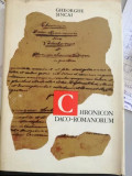 Chronicon daco-romanorum, Gheorghe Sincai