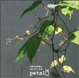 Petala (carte) | Alexandru Andries