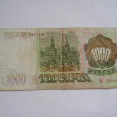 MDBS - BANCNOTA RUSIA - 1000 RUBLE - 1993