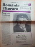 Romania literara 9 aprilie 1981-articol si foto orasul vaslui