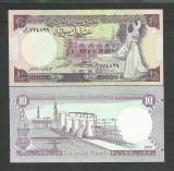 SIRIA  SYRIA  10  POUNDS  1991  UNC   [1]   P- 101 e ,  necirculata